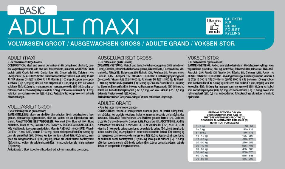 Yami dog , basic adult maxi